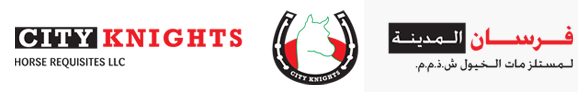 City Knights Horse Requisites Amp Equipments Dubai An